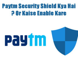 paytm security shield kya-hai aur kaise enable kare