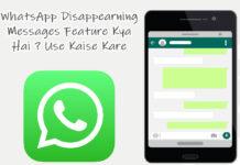 whatsapp disappearing messages feature kya hai aur kaise use kare