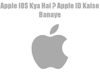 apple id kaise banaye in hindi