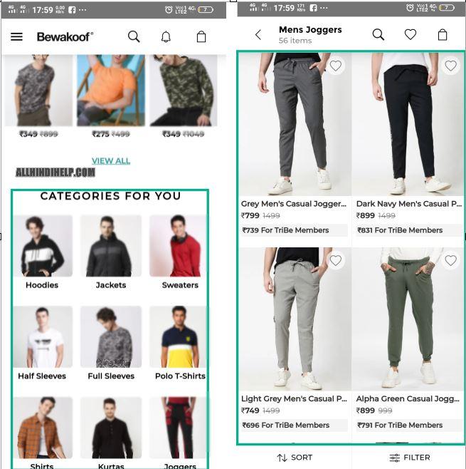 bewakoof app se shopping kaise kare