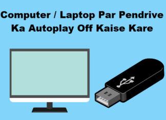 computer laptop me pendrive ka auto play off kaise kare