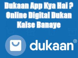 dukaaan app kya hai online dukan kaise create kare