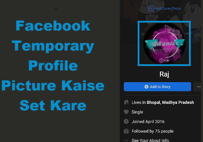 facebook temporary profile picture kaise set kare