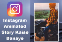 instagram animated story kaise banaye
