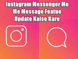 instagram messenger me message feature update kaise kare