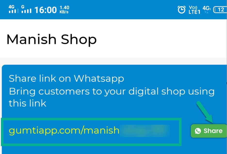 gumti app se online dukan kaise banaye
