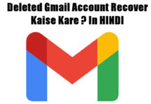 deleted gmail account recover kaise kare in hindi