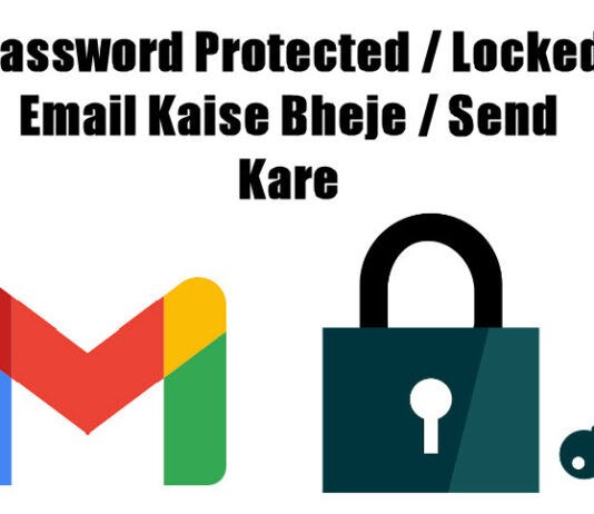 password protected locked email kaise send kare