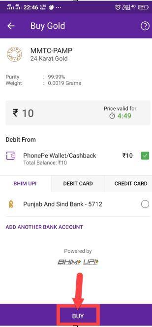 phonepe cashback ko bank account me kaise bheje