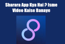 sharara app kya hai isme video kaise banaye