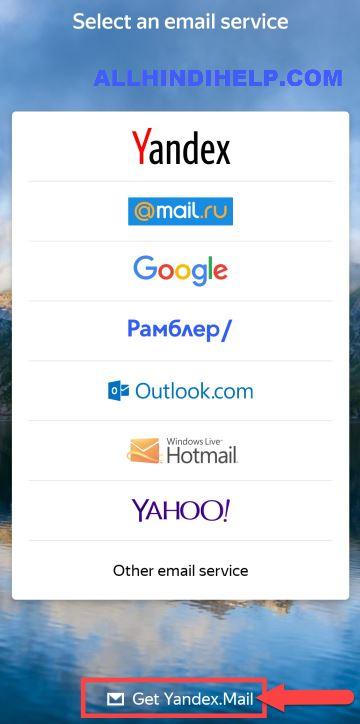 tap on get yandex mail option