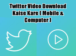 twitter video download kaise kare in hindi