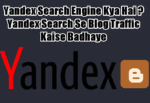 yandex search engine kya hai isse blog ki traffic kaise badhaye
