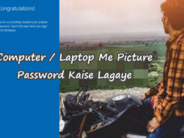 computer laptop me picture password kaise lagaye in hindi