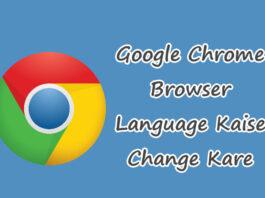 google chrome browser language kaise change kare in hindi