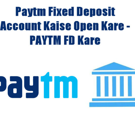 paytm fixed deposit account kaise open kare in hindi