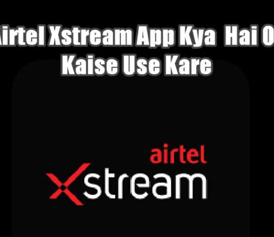 airtel xstream app kya hai aur kaise use kare