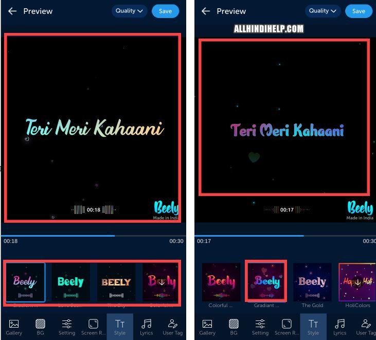 lyrical vide status kaise banaye in hindi