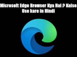 microsoft edge browser kya hai aur kaise use kare
