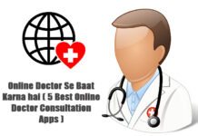 online doctor consultation apps in hindi