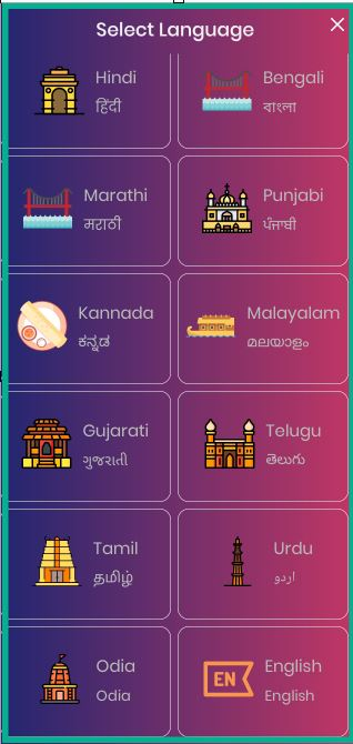 select language in sathio app