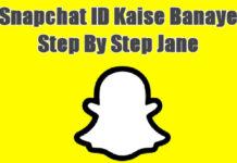 snapchat id kaise banaye tarika hindi me