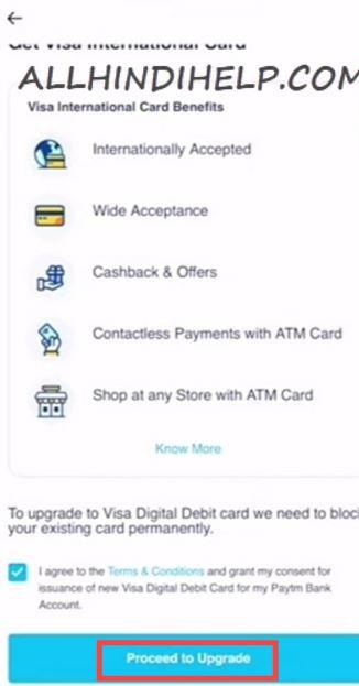 paytm visa debit card full information in hindi