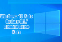 windows 10 auto update off kaise kare in hindi