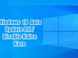 windows 10 auto update off kaise kare in hindi
