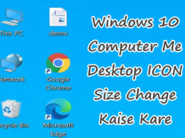 windows 10 computer me-desktop icon size change kaise kare in hindi