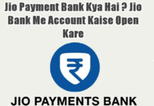 jio payment bank account open kaise kare in hindi
