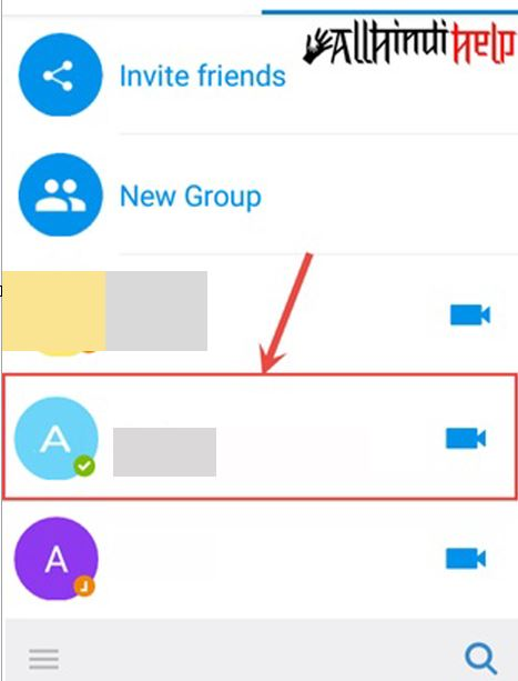 select friend to video call