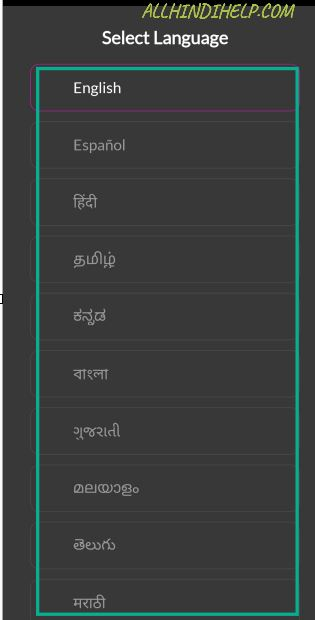 Select language in elyments app