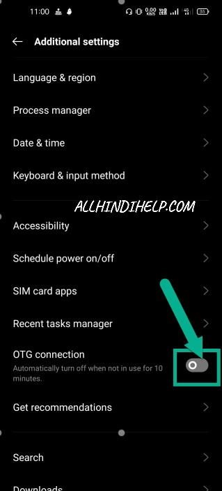 how to connect pendrive in mobile phone in hindi