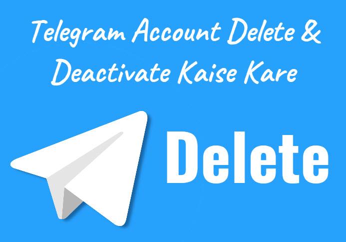 telegram account delete kaise kare in hindi