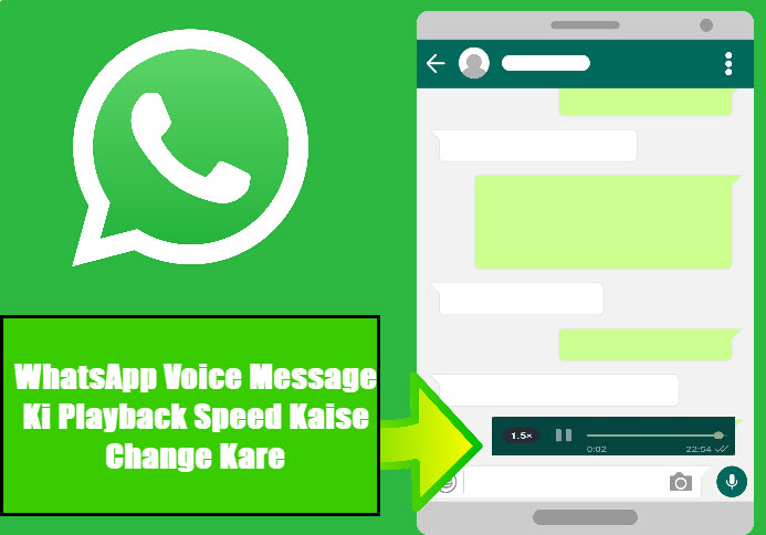 whatsapp voice message ki playback speed-kaise change kare in hindi