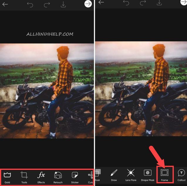 Tap on frame option