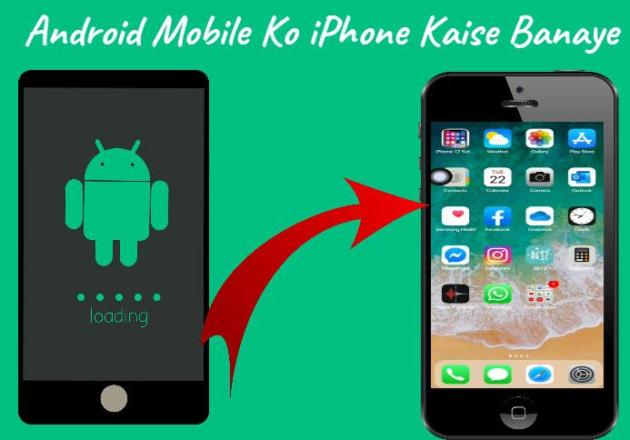 android mobile ko Iphone kaise banaye in hindi