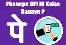 phonepe upi id kaise banaye in hindi
