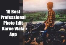 photo edit karne wala app download kare