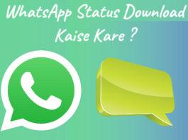 whatsapp status download kaise kare in hindi