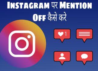 instagram mention kaise off kare
