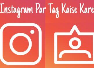 instagram par tag kaise kare in hindi