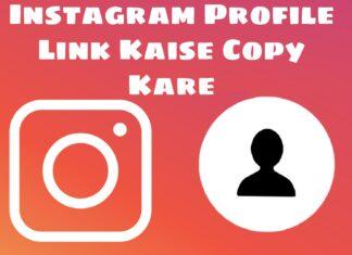 instagram profile link kaise copy kare