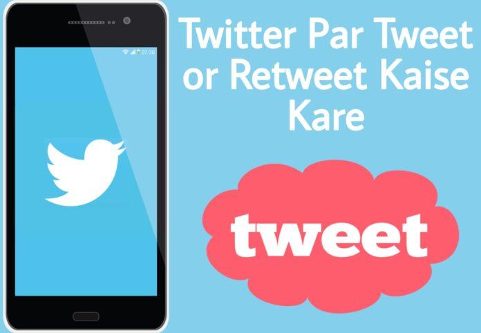 twitter par tweet or retweet kaise kare in hindi