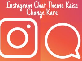 instagram chat theme kaise change kare
