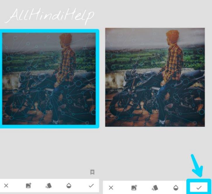 photo edit kaise kare
