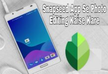 snapseed app se photo editing kaise kare