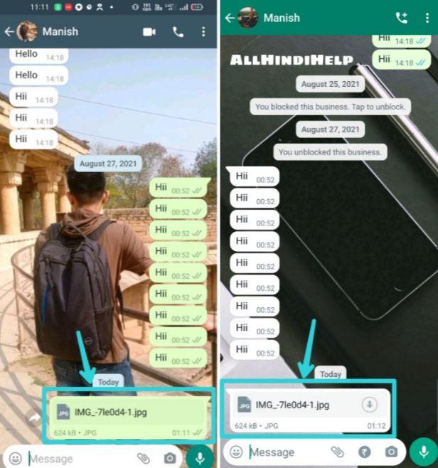 whatsapp par hd photo send karne ka tarika