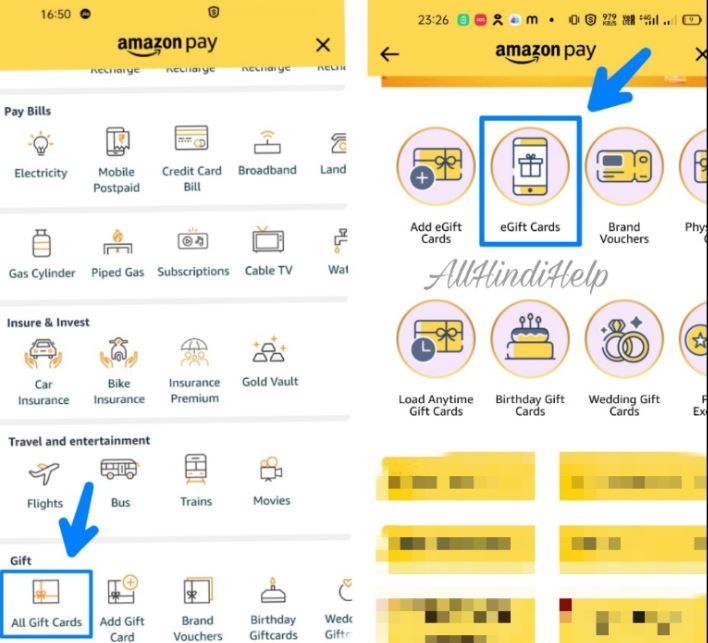 amazon gift card- kya hai in hindi
